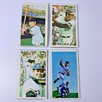 Vintage Japanese Baseball Rare Menko Card Giants ' Sadaharu Oh ' other  Set of 4