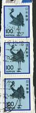 Japan stamps - Silver Crane (Heian-Period) x3   100  Japanese yen 1981