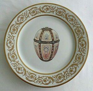 Limoges of France, Gold Enamel & Jeweled Faberge' Egg, 11.75 Inch Plate