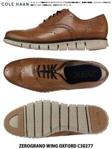 Cole Haan Men's ZERØGRAND Wingtip Oxford Brown SZ 12 Style C30277 NIB MSRP $185