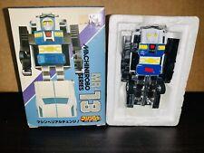 Vintage 1983 Machine Robo Hans Cuff MR-13 in Box Gobots robot toy Popy Japan