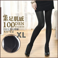 V.O.L.A Pure Beauty Extra Large 100 Den Soft Elastic Tights S7224 [Taiwan]