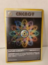 Japanese Pocket Monsters Pokemon Trading Card Rocket Gang Holo Rainbow Energy(14
