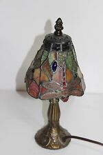 """Small Tiffany Style Butterfly or Dragonfly Stained Glass Lamp, 12"""" Beautiful"""
