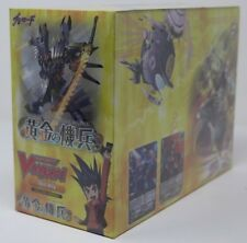 Cardfight Vanguard Collectible Card Game Deck Boxes for sale