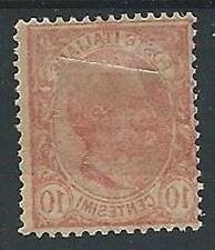 1906 REGNO EFFIGIE 10 CENT DECALCO MH * - T84