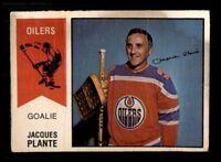 1974-75 O-Pee-Chee WHA #64 Jacques Plante G X1272809