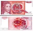 YUGOSLAVIA - 10 Dinara 1990 FDS UNC