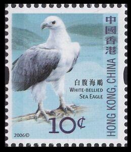 Hong Kong 3rd Definitive Birds White-Bellied Sea Eagle 白腹海鵰 10c single MNH 2006