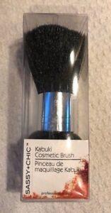 Brush Makeup Brush - Kabuki Brush for Foundation Loose Powder Blush  New