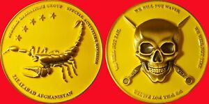 """CIA SPECIAL OPERATIONS GROUP JALALABAD AFGHANISTAN  CHALLENGE COIN 2"""" t 42"""