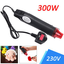 Heat Gun Electric 300W Portable Hot Air Gun for DIY Craft Embossing Hand-Hold