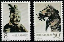 China postfris 1990 MNH 2300-2301 - Bronze Beelden