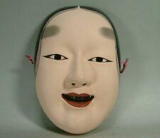 KOOMOTE Mask #190 Japanese Ceramic KO-OMOTE Young Woman Noh Kabuki Theater Japan