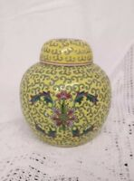 "Chinese Famille Jaune Enamelled Republic Ginger Jar With Lid 5"" Tall"