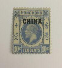 Hong Kong China Sg 6 Mint Cat £15