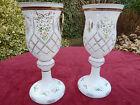 Pair Antique Cut  Enamel Painted. Gold White Cased Moser Bohemian Czech Goblets