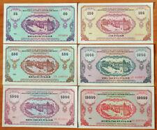 Russia Nizhniy Novgorod 50 Rubles 1992 R2176 aUNC-UNC