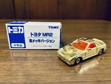 Tomica 24-4-28 Toyota MR-2 Chrome  (Limited Edition)
