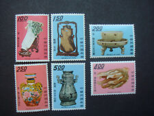 Taiwan (Republic of China) 1968 Art Treasures Mnh mints