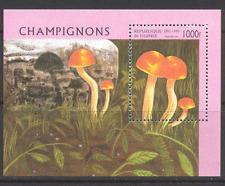 Guinea 1996 Fungi/Mushrooms/Nature m/s ref:b10133