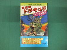 NES -- Castlevania Akumajo dracula guide -- JAPAN Game Book. 22240