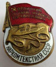 Original USSR Textile Narkomat Dept Shock Worker Badge/Screwback/