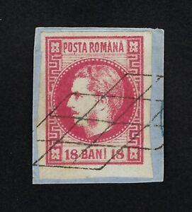 ROMANIA 1868 PRINCE CHARLES 18b