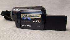 JVC Camcorder GZ - MG50EK