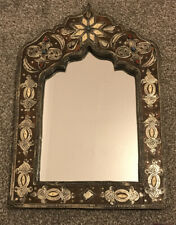 Moroccan/Middle Eastern Style Wall Mirror 54.5cm X 36.50cm