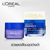50ml L'Oreal Paris white perfect night cream whitening soothing spots face skin