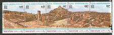 PAKISTAN  Scott# 399a MNH UNESCO 1976 Salvar Moenjodaro