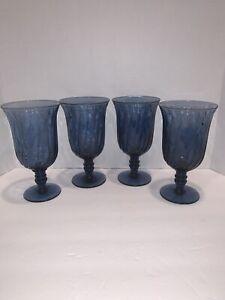 "4 Vintage Gentry Blue By Gorham Iced Tea Goblets 7"" Mint! HTF!"