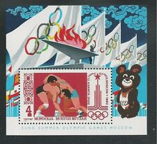 MONGOLIA # 1113 MNH 1980 SUMMER OLYMPICS IN RUSSIA Souvenir Sheet