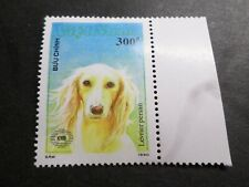 VIET-NAM 1990, timbre CHIEN LEVRIER PERSAN, neuf**, MNH STAMP