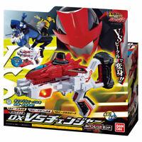 BANDAI Lupinranger VS Patoranger Transform Gun DX VS CHANGER LUPIN RED Set