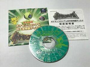 Pokemon Colosseum Celebi Bonus Disc Nintendo GameCube GC Disk