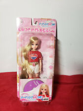 New 2002 Licca Doll With Cd From Japan Nrfb! Free Shipping!