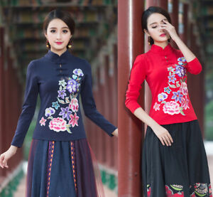 Womens Chinese Embroidery Floral Cotton T-shirt Long Sleeve Stretchy Tops Casual
