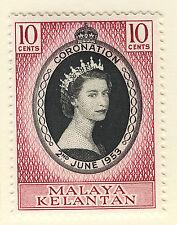 MALAYA KELANTAN 1953 CORONATION MNH