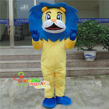 The Lion King Mascot Blue Lion Costume King of Forest Party Dress Unisex Adults