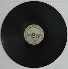 India Megaphone 78rpm record Hindustani Song by Miss Akhtari Bai of Fyzabad  Ӝ