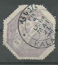 """1898 TURKEY GREECE THESSALY ARMY MILITARY STAMPS 5kr.""""  KALABAKA """"  CANCELLED"""