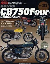 [BOOK] Honda CB750Four CB400Four HYPER BIKE vol.31 CB750 CB400 CB K0 K1 K2 Japan