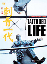 Tattooed Life RARE OOP HVE/American Cinematheque DVD Seijun Suzuki