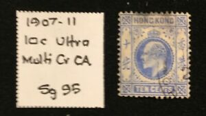 HONG KONG - 1907-11 - 10c Bright Ultramarine - SG 95 - USED - 20/462