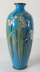 Antique Japanese Cloisonne Enamel Vase Iris Lily Blue Background As Is