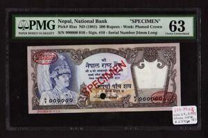 Nepal King Birendra SPECIMEN 500 Rupees note 63 Choice Uncirculated Very RARE