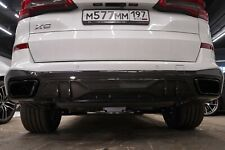 BMW X5 G05 Carbon fiber little rear diffuser