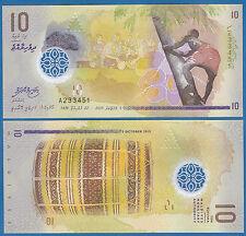 Maldives 10 Rufiyaa P New 2015 (2016) Polymer Unc Low Shipping! Combine Free!